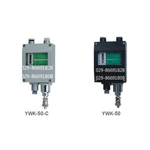 压力控制器ywk-50-c 西安自动化仪表一厂