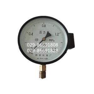 YTZ-150远传压力表西安仪表厂电阻远传压力表