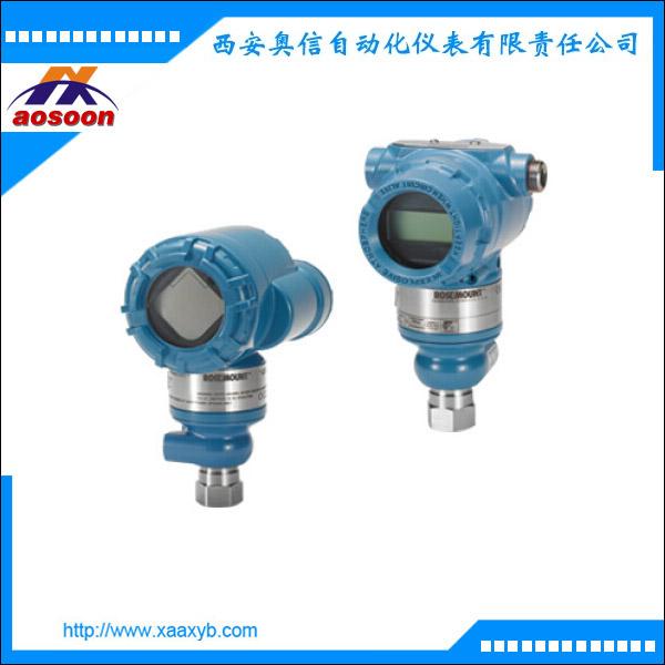 压力变送器AX3051TG 压力传感器 西安智能压力变送器 3051TG1A2B21AB4K5M5