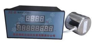 锅炉自动积煤仪 LZB-III 煤层计量仪