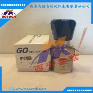 GO减压阀 美国GO减压器 PR1-1C11Q3G111