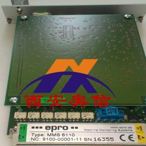 德国EPRO MMS6110现货 轴振测量模块