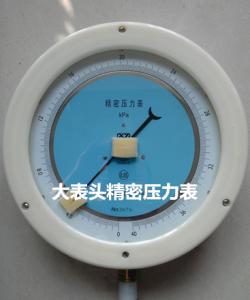 YB-254大表头精密压力表,250mm