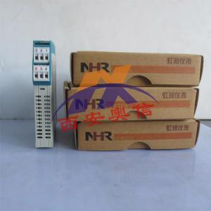 NHR-M33智能配电器 虹润隔离器 NHR-M33-X-28/X-0/0-A