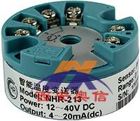 香港虹润隔离栅 NHR-214隔离智能温度变送器