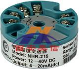 隔离HART智能温度变送器 NHR-215 西安虹润