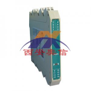 NHR-M21信号隔离器 NHR-M21-27X-00-D信号隔离器
