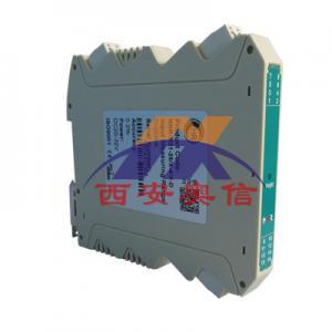 NHR-M22温度变送器虹润 NHR-M22-02/X-0/0-D西安