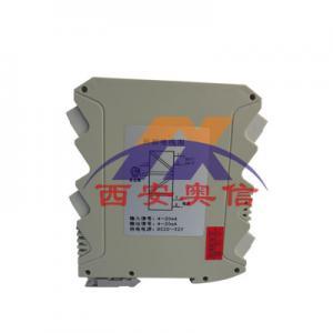 NHR-M23配电器 虹润隔离栅 NHR-M23-27/27-0/0-D