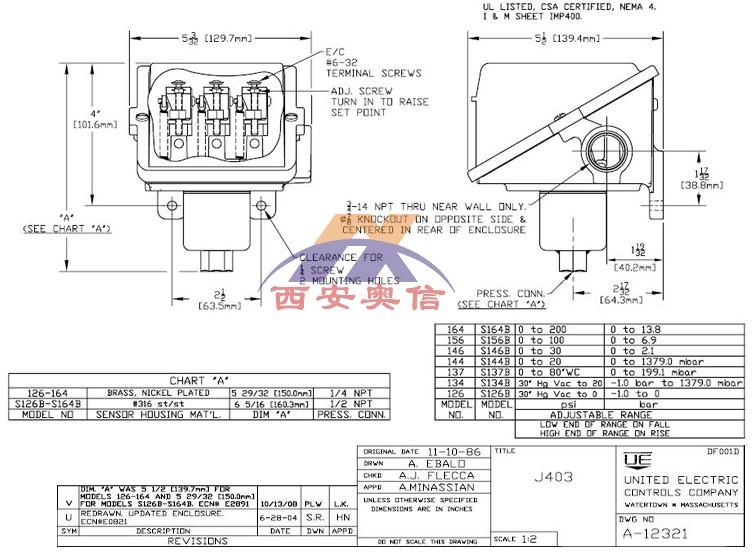 J403-126黄铜管压力开关J403-134/137/156/164图片