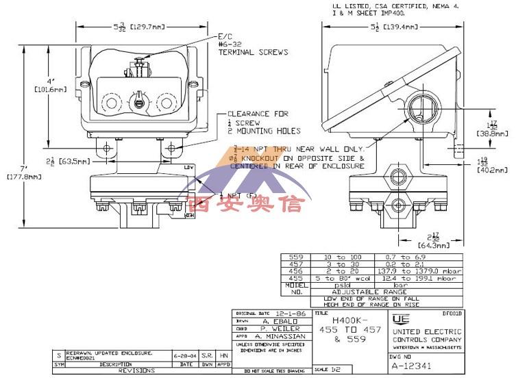H400K-455 内部可调差压开关 H400K-456/457
