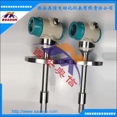 叉密度计的应用 插入式音叉密度计 密度测量仪 西安密度计音