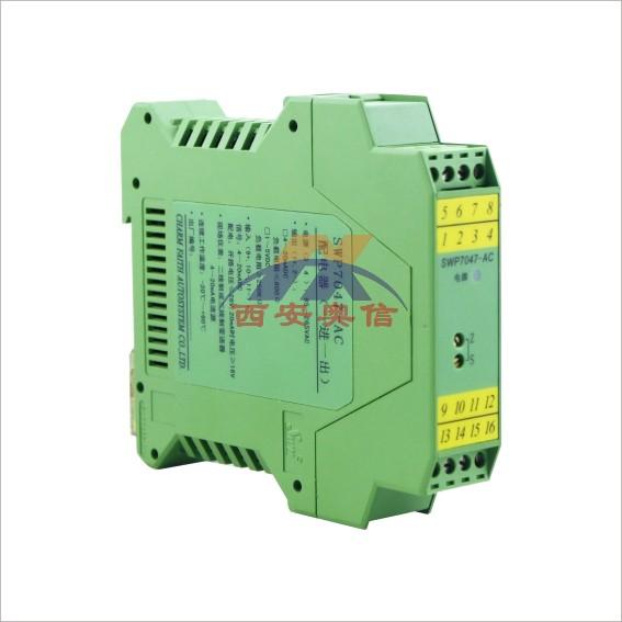 4-20mA一进一出SWP-7067 昌辉智能隔离器 SWP-7067