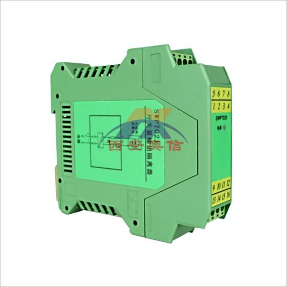 昌辉隔离器 SWP7011 一进一出 开关量信号隔离器SWP-7011