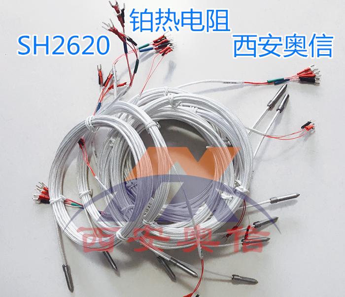 风机专用热电阻 SH2620 Ø4*16mm 风机轴承 铂热电阻